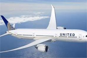 united airlines will lay off 2 850 pilots if government help is not available