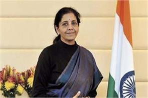 sitharaman urges uae invest 111 lakh crore national infrastructure pipeline