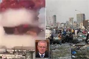 australian embassy  considerably  damaged in beirut blast one australian killed