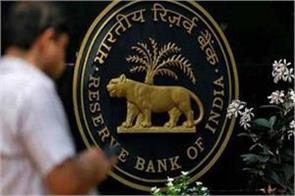 rbi s advice banks avoid repeated review of debt facility of companies