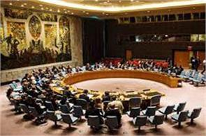 resolution on china and kashmir in unsc is failed