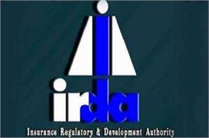 irda applications for innovative ideas sandbox regulatory framework