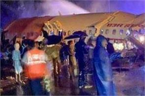 kozhikode mohan ranganathan pilot air india