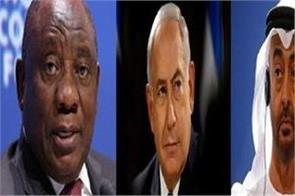 s africa   regrets   united arab emirates israel peace agreement