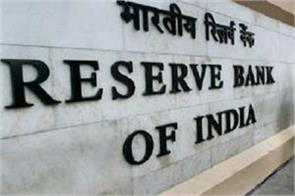 eight candidates interviewed for rbi deputy governor