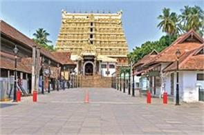 padmanabha swamy temple will open from 26 august