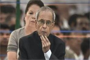pranab mukherjee continues to be in deep coma
