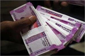 foreign investors infused rs 28 203 crore in indian markets