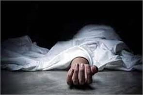 man died in ramgarh sector under mysterious circumstances