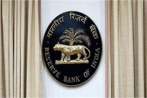 rbi s suggestion create bodies gst council land labor power sector