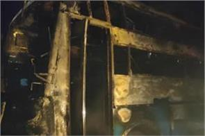 five people died in a bus fire in karnataka