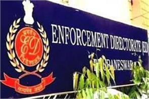 ed raids seven premises of a realtor based in delhi