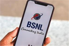 bsnl to provide 100mbps data speed in andaman and nicobar from today
