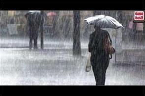 warning of heavy rains in 20 districts of madhya pradesh