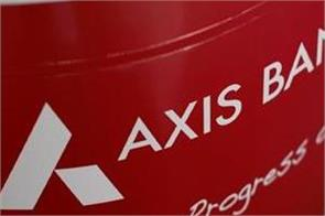 axis bank raised rs 10 000 crore by selling shares to eligible