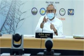 nitish kumar inaugurates schemes rs 4855 37 crore energy sector