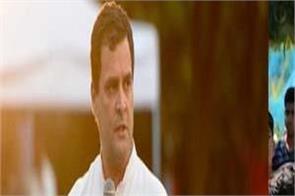 rahul gandhi opened front against jee exam