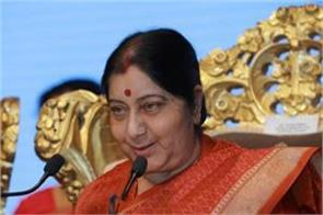 when sushma swaraj told shiva tandava