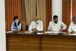 congress legislature party meeting begins