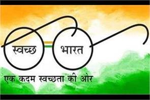 punjab this district will get award from pm narendra modi