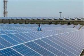 isa plans to set up world solar bank summit on september 8