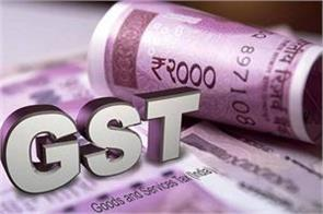 gst reduces tax rates double taxpayers finance ministry