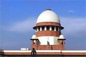 supreme court prashant bhushan tarun tejpal
