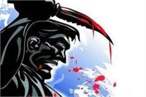 son killed father in ramgarh vijaypur