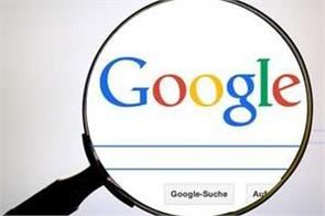 google warns australia free search service may stop