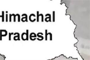 government notification issued 230 panchayats to be formed in the state