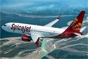 spicejet will start flights to uk from next month