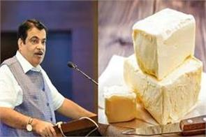 government can ban the sale of fake butter gadkari wrote to pm modi
