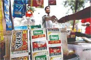 health groups gst council compensation cess tobacco products