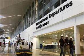 delhi airport created online portal for international travelers