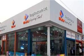 bajaj electricals  loss of rs 16 60 crore in first quarter