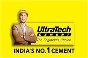 ultratech cement to incur rs 1 500 crore capital expenditure in 2020 21