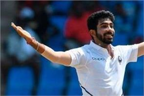 bumrah took first hat trick test cricket against wi became 3rd indian bowler