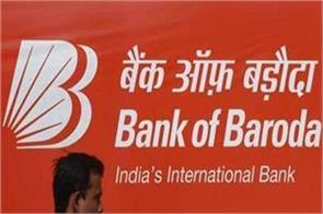 bank of baroda reported loss rs 864 crore first quarter