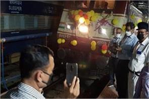 ndian railways launches second kisan special train between barauni to tatanagar