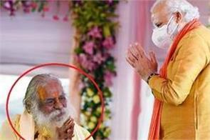 president of ram janmabhoomi trust mahant nritya gopal
