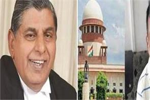 vikas dubey petition dismissing justice chauhan from commission dismissed
