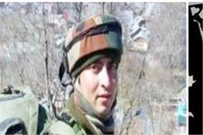 audio of terrorists regarding missing soldier