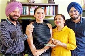 upsc result 2019 this doctor of punjab achieved 80th rank