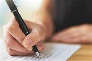 punjab school education board extends date of re checking and reevaluation