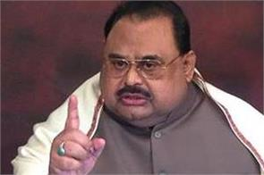 pak army isi planning to declare karachi federal territory altaf hussain