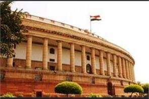 bjp confused about candidate selection for one seat in rajya sabha