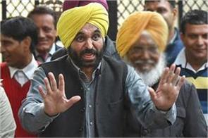 captain amarinder singh fails on every front  bhagwant mann