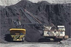 prospects increase e auction dates commercial mining coal sources