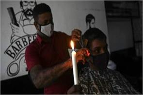 sri lanka entire country immersed in darkness due to power outage