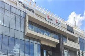 salarpuriya satva start three new projects investment 600 crores